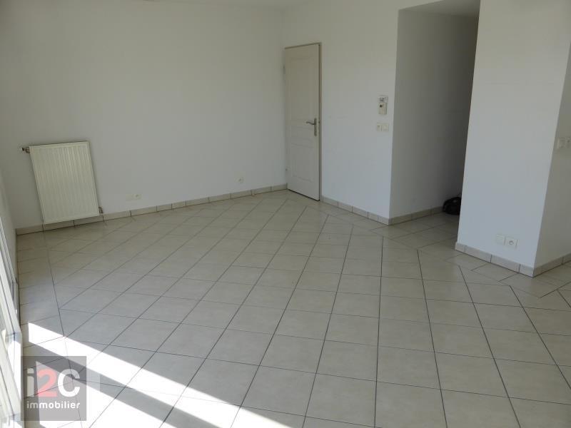 Affitto appartamento Prevessin-moens 855€ CC - Fotografia 2
