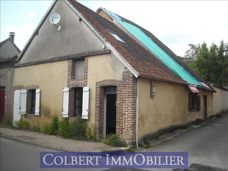 Sale house / villa Villiers st benoit 55000€ - Picture 1