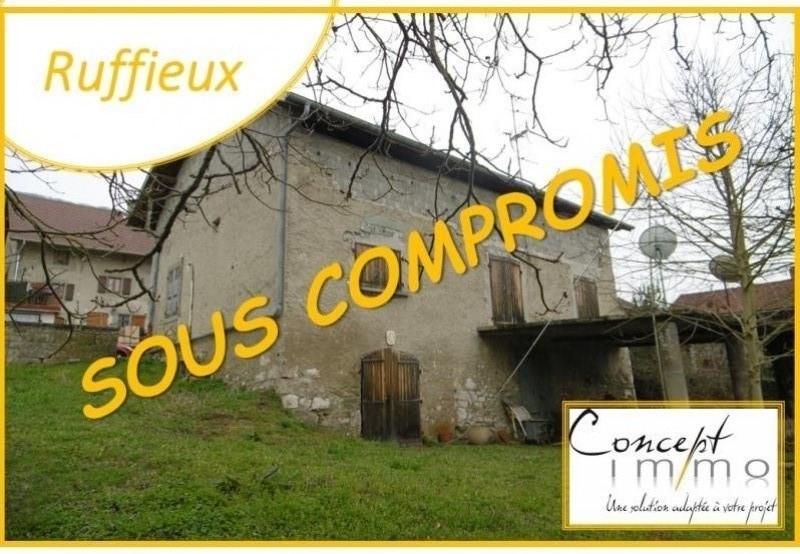 Venta  casa Chindrieux 150000€ - Fotografía 1
