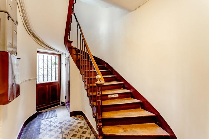出售 公寓 Paris 15ème 429000€ - 照片 6