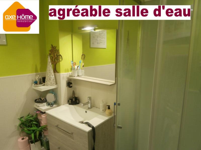 Vente appartement Saint sebastien sur loire 155000€ - Photo 3