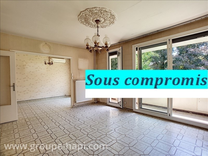 Vente appartement Saint-martin-d'hères 125 000€ - Photo 1