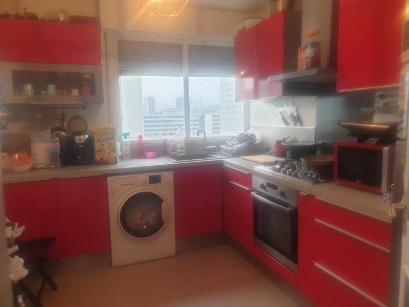 Vente appartement Sarcelles 153000€ - Photo 1