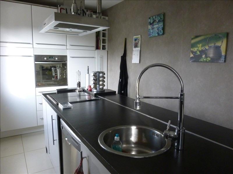 Vente maison / villa Oulmes 178500€ - Photo 8