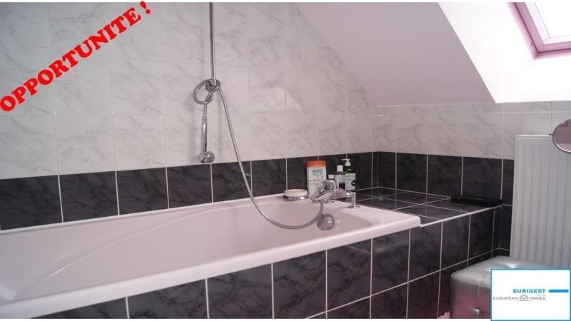 Vente de prestige maison / villa Treillieres 551000€ - Photo 10