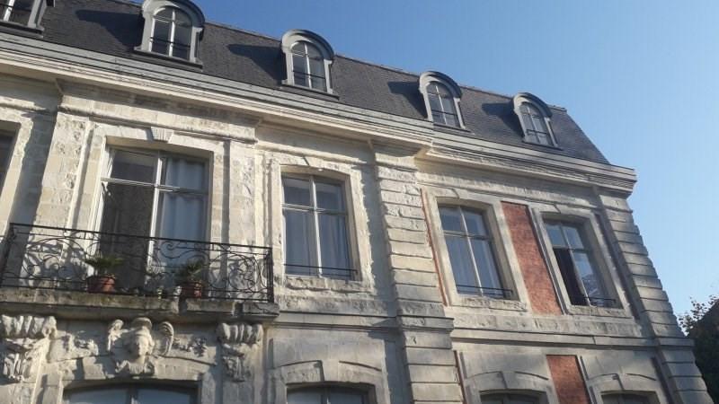 Vente appartement Lewarde 80000€ - Photo 5