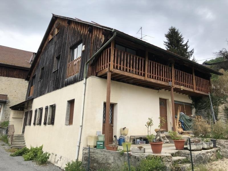 Sale apartment Viuz-en-sallaz 168000€ - Picture 4