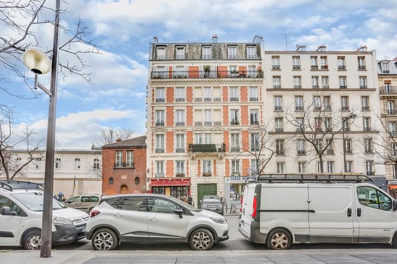 Vente appartement Paris 12ème 239500€ - Photo 14