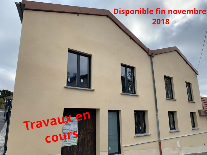 Vente appartement Linas 150500€ - Photo 1