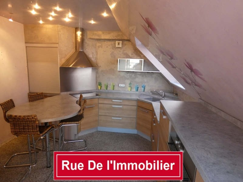 Vente appartement Haguenau 240 000€ - Photo 1