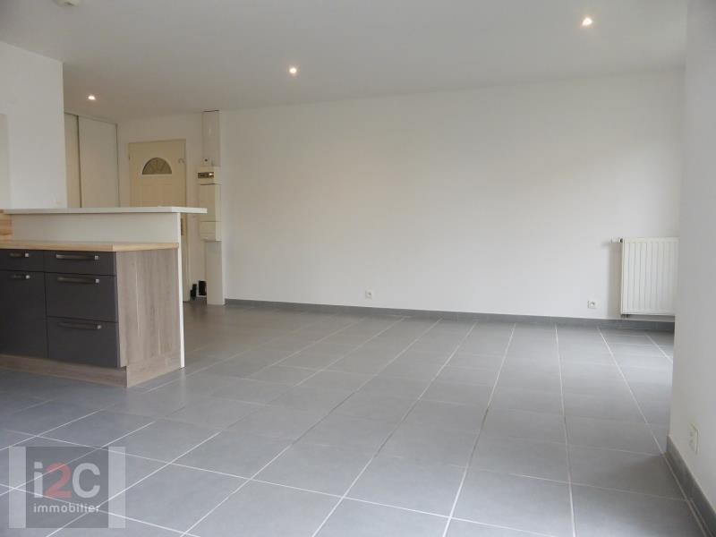Location appartement Prevessin-moens 1 650€ CC - Photo 3