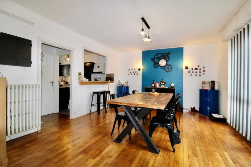 Vente appartement Lorient 111825€ - Photo 2