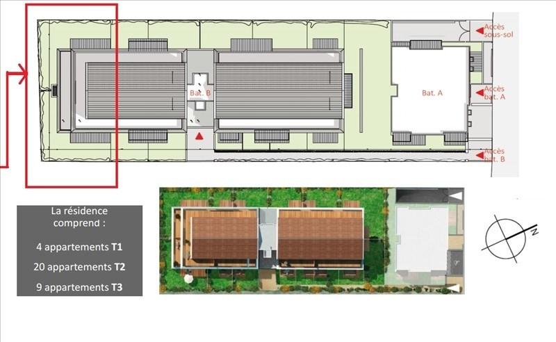 Vente appartement Toulouse 264000€ - Photo 8