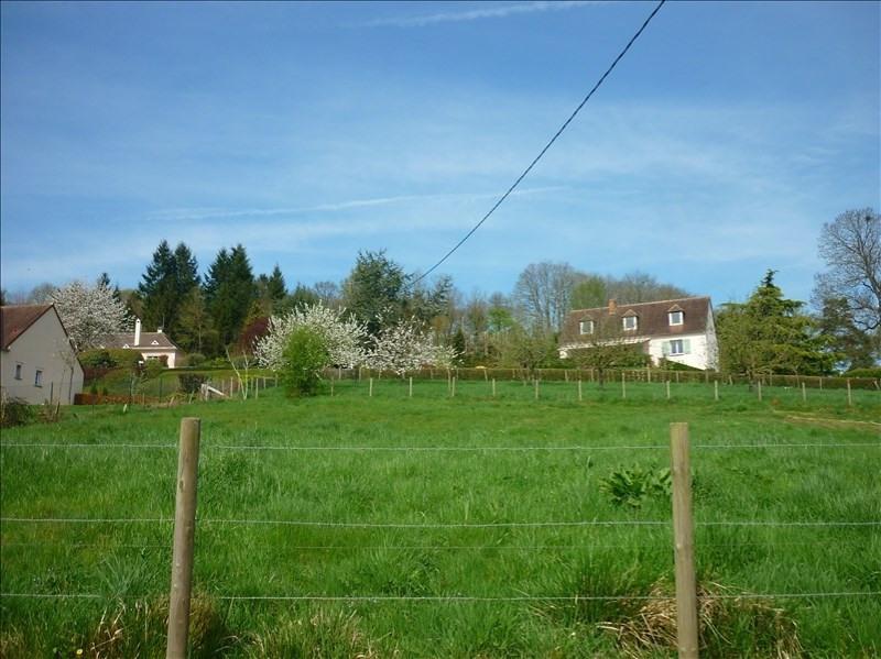 Vente terrain Mortagne au perche 25000€ - Photo 1