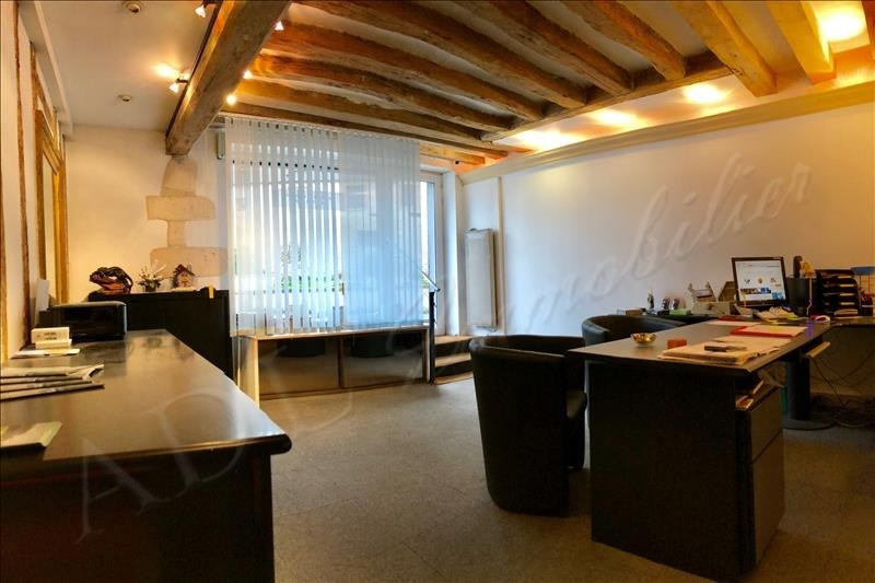 Vente local commercial Chantilly 210000€ - Photo 1
