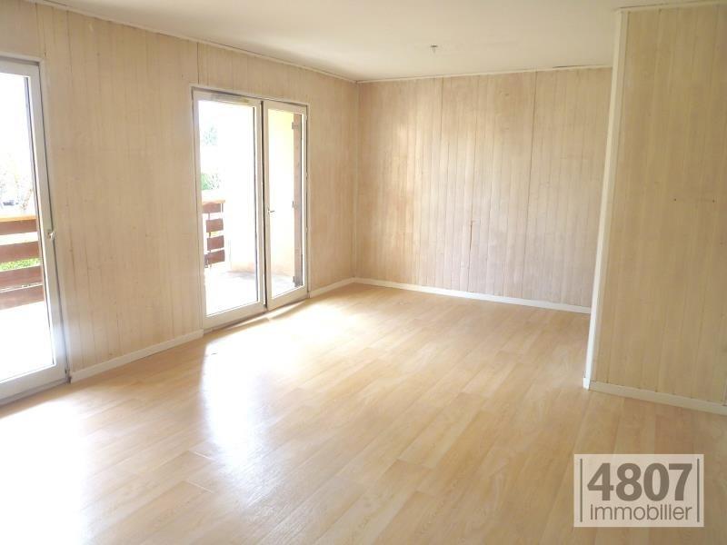 Vente appartement Bonneville 146590€ - Photo 1