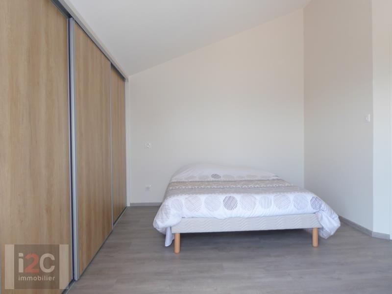 Vente maison / villa Collonges 540800€ - Photo 4