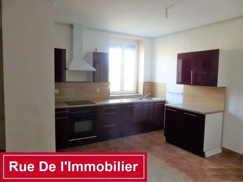 Vente appartement Saverne 138000€ - Photo 2