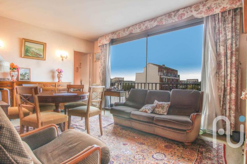 Appartement asnières sur seine 2 pièce (s) 40.75 m²