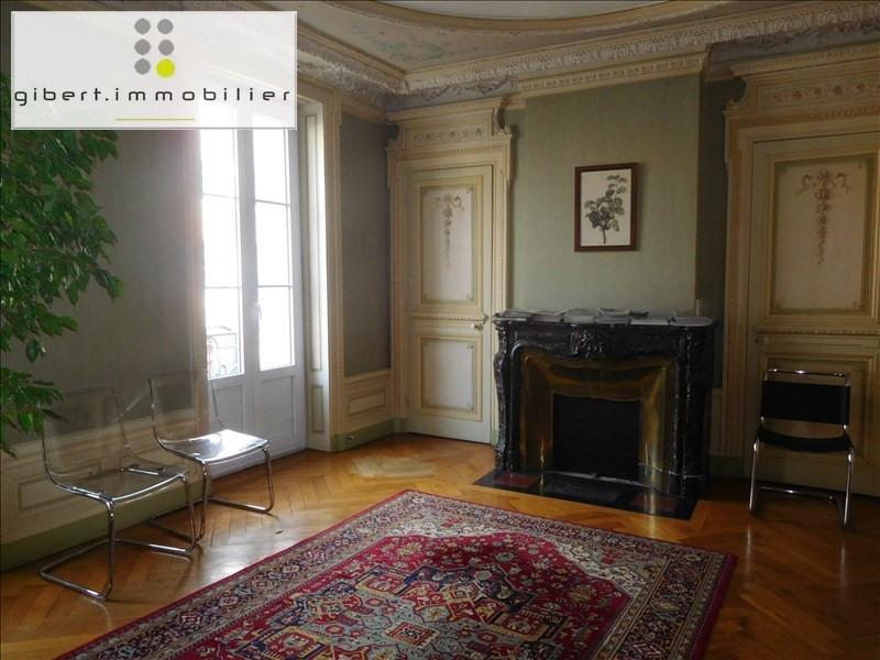 Rental office Le puy en velay 650€ HC - Picture 2