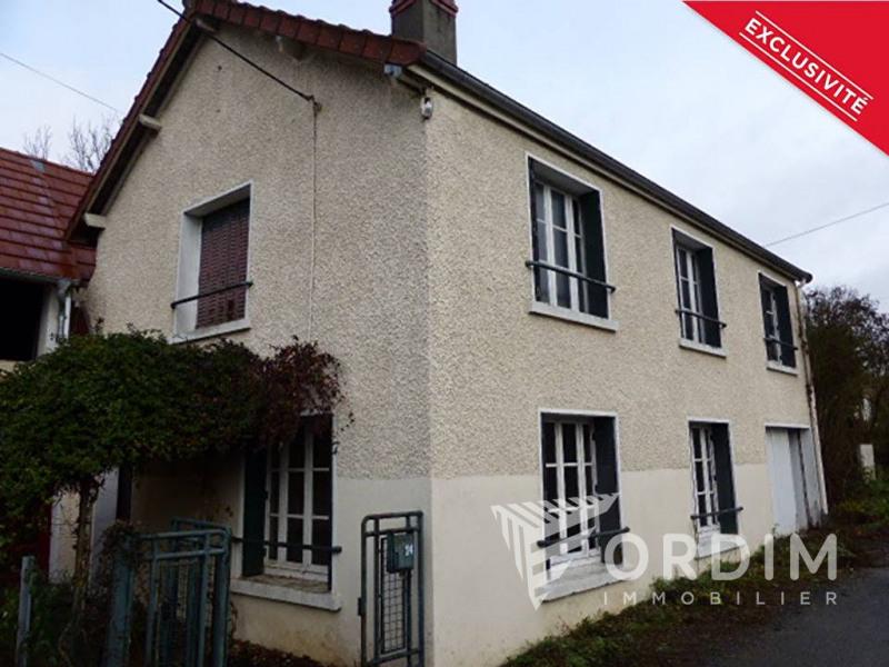 Vente maison / villa Cosne cours sur loire 52000€ - Photo 1