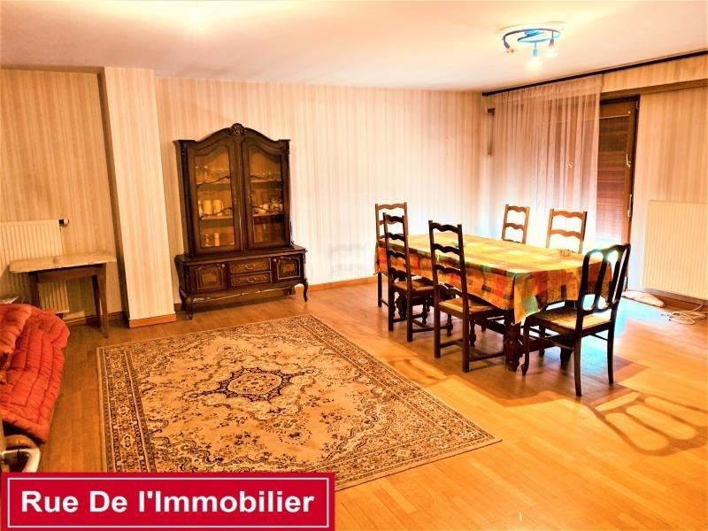Vente maison / villa Climbach 117499€ - Photo 5
