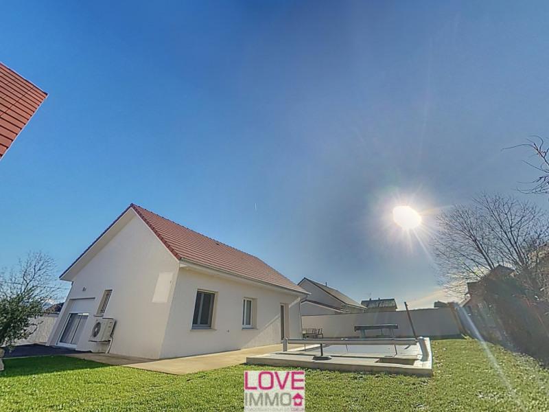 Vente maison / villa La tour du pin 280000€ - Photo 11