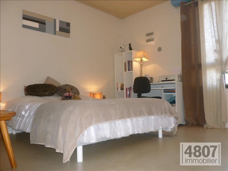 Vente appartement Cluses 80000€ - Photo 4