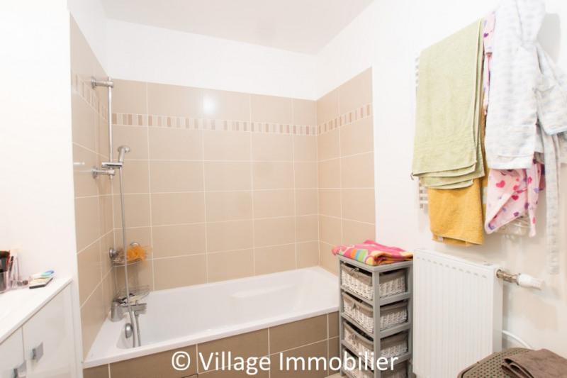 Vente appartement Mions 230000€ - Photo 7