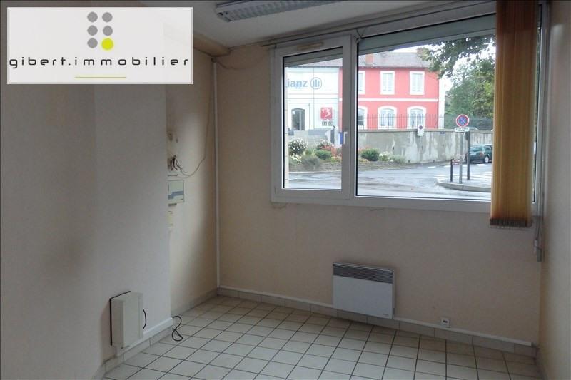 Location local commercial Le puy en velay 1200€ HT/HC - Photo 3