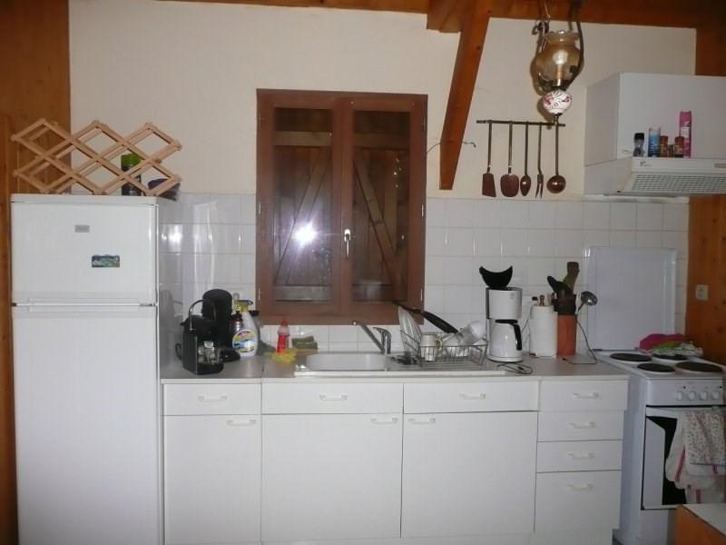 Rental house / villa Terrasson la villedieu 650€ CC - Picture 4