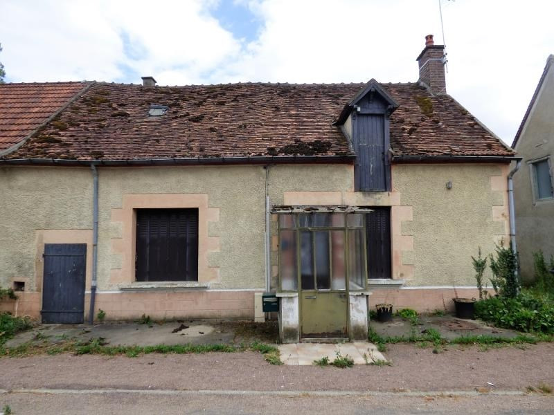 Verkauf haus Souvigny 22500€ - Fotografie 1
