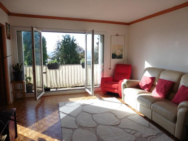 Продажa квартирa Villennes-sur-seine 245000€ - Фото 3