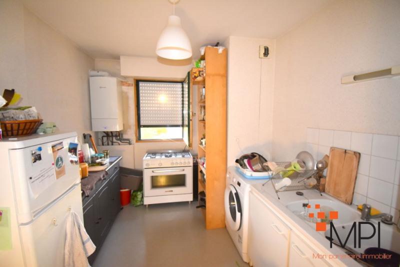 Sale apartment Vezin le coquet 163500€ - Picture 7