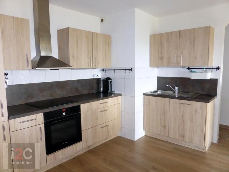 Vente appartement St genis pouilly 330000€ - Photo 1