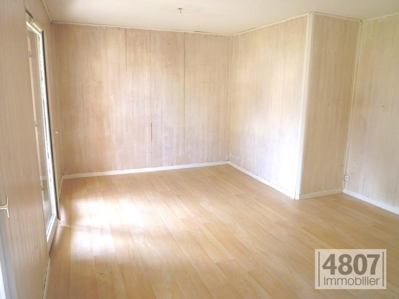 Vente appartement Bonneville 146590€ - Photo 4