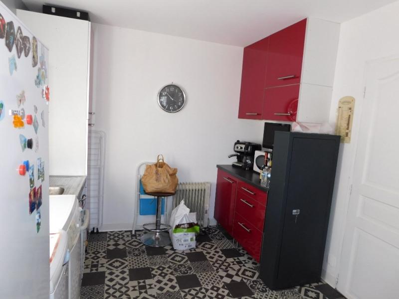 Vente maison / villa Montoire sur le loir 234300€ - Photo 12