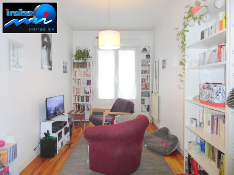 Vente appartement Brest 77600€ - Photo 1
