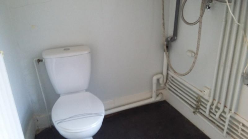 Vente appartement Saint quentin 75000€ - Photo 6