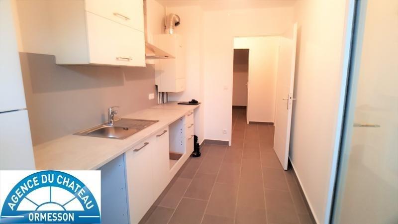 Sale apartment Pontault combault 250000€ - Picture 5