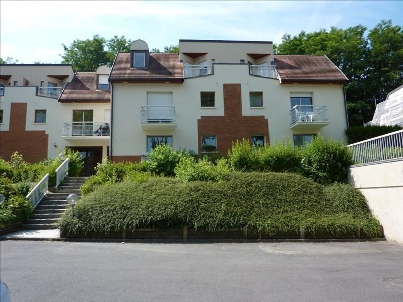 Vente appartement Bures sur yvette 150000€ - Photo 1