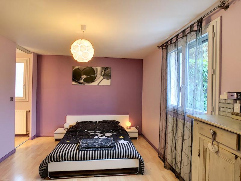 Vente maison / villa Montluçon 155000€ - Photo 5