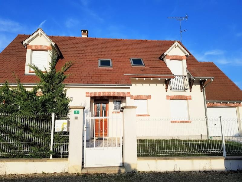 Vente maison / villa Les bordes 266 000€ - Photo 2