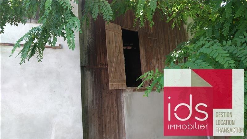 Vente maison / villa La croix de la rochette 78000€ - Photo 4