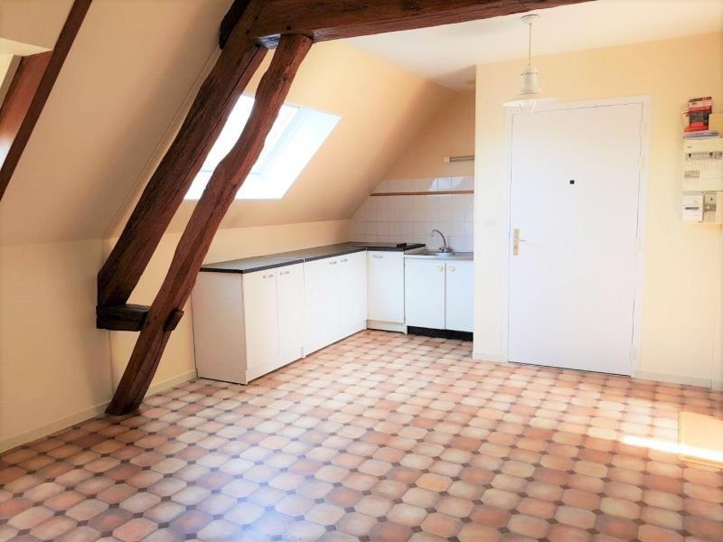 Location appartement Tigy 360€ CC - Photo 1