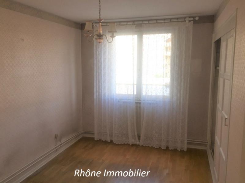 Vente appartement Villeurbanne 190000€ - Photo 5