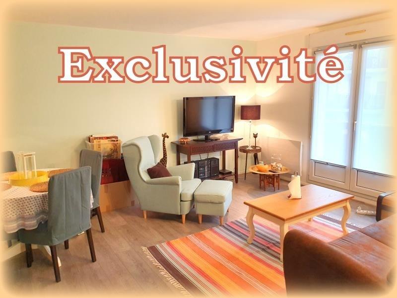 Vente appartement Clichy sous bois 162500€ - Photo 1