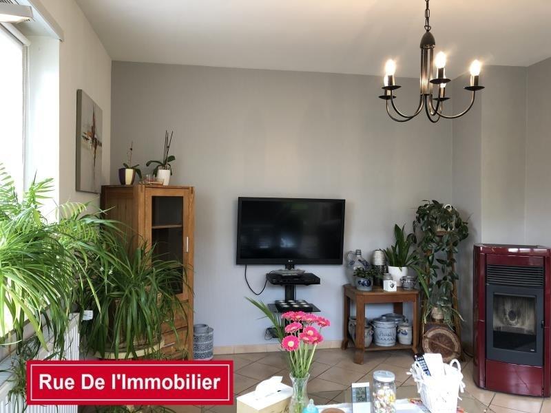 Vente maison / villa Bitche 225000€ - Photo 4