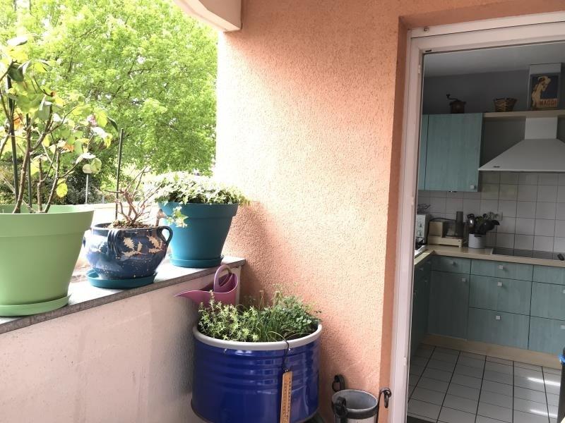 Vente appartement Dax 97200€ - Photo 6