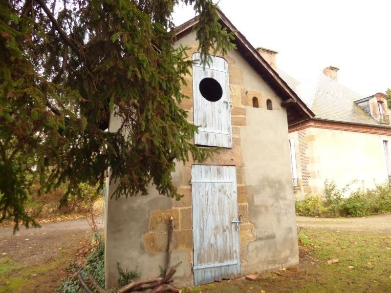 Venta  casa Moulins 393750€ - Fotografía 7